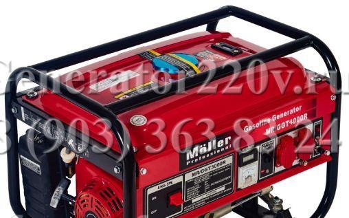 Купить Генератор бензиновый Moller MR GGT 4000 E Москва