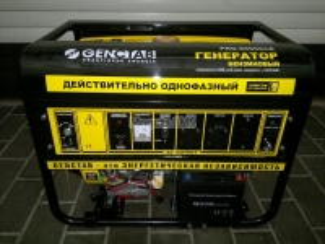 Генератор однофазный GenCtab PRG-6500CLE