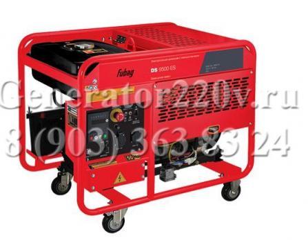 Купить Дизельный генератор FUBAG DS 9500 A ES Москва