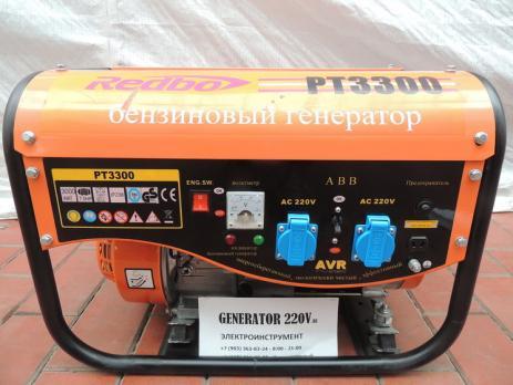 Купить Бензиновый генератор Redbo PT 3300 Москва