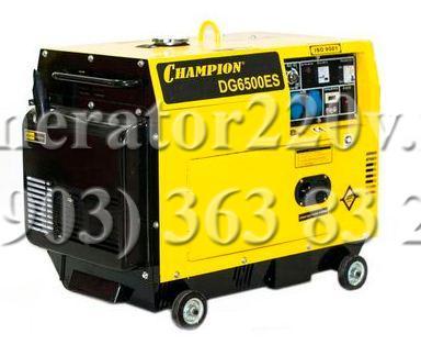 Купить Дизельный генератор Champion DG 6500ES Москва, цена