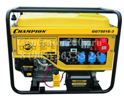 Купить Бензиновый генератор Champion GG 7501 E 3 Москва