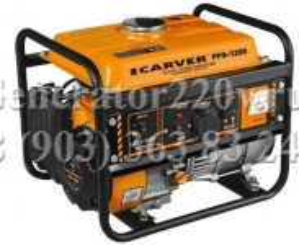 Купить Бензиновый генератор CARVER PPG 1200 Москва