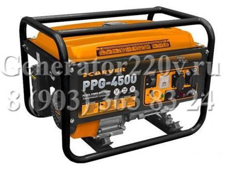 Купить Бензиновый генератор CARVER PPG 4500 Москва