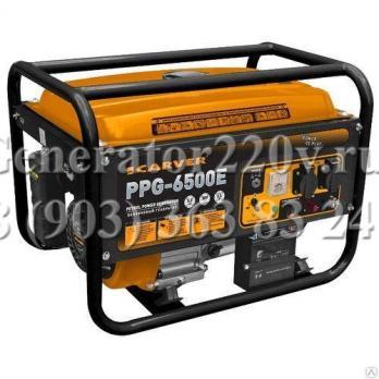 Купить Бензиновый генератор CARVER PPG 6500 Е Москва