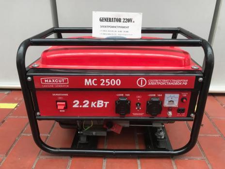 Бензиновый генератор MaxCut MC 2500