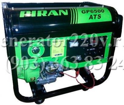 Купить Бензиновый генератор PIRAN GP 6500 ATS Москва
