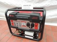 Купить Бензиновый Генератор Edon PT RWD 3300 A Москва