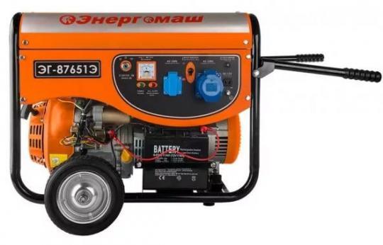 Бензиновый генератор Энергомаш ЭГ 87651 Э цена 22500 руб Москва