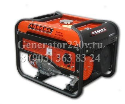Купить Бензиновый генератор Aurora AGE 2500 цена 11600 руб