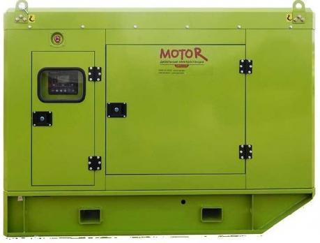 Дизельный генератор Motor АД20-Т400-R в кожухе с АВР МОСКВА