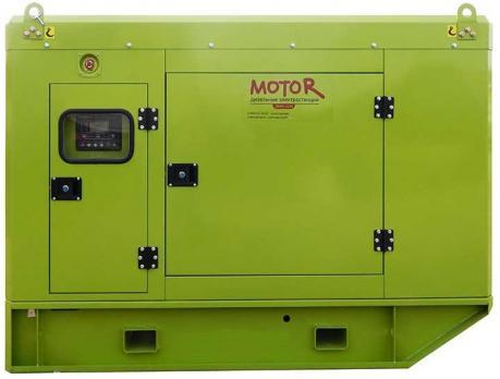 Дизельный генератор Motor АД25-Т400-R в кожухе МОСКВА
