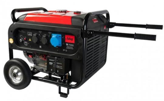 Бензиновая электростанция Fubag TI 7000