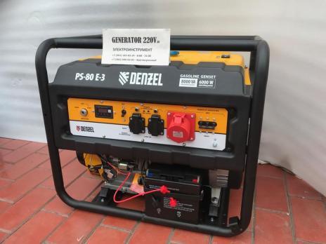 Купить Бензиновый генератор DENZEL PS 80 E-3 Москва